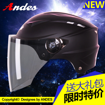 Special motorcycle helmet electric car helmet Summer Helmet UV motorcycle helmet hat male Ms.