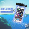 手机防水袋iPhone6plus潜水套苹果三星小米通用漂流游泳水下拍照
