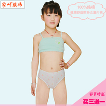 Children daily specials cotton underwear Cotton underwear of the girls The little girl triangular pants leggings