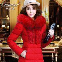 卡倪奥2014冬季新款女装 韩版蕾丝气质修身大毛领中长款 羽绒服女