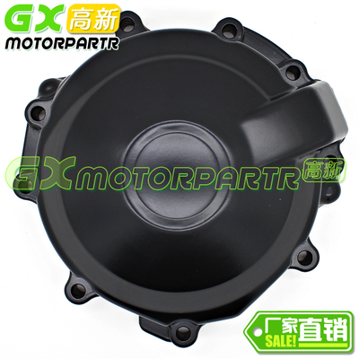 Kawasaki ZX-6R 636 09 10 11 12 ? engine side cover coil side cover magneto side cover