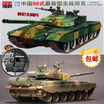 Free shipping trumpeter assembled model 1/35 Chinese Type 98 main battle tanks parade twin electric motors 00319