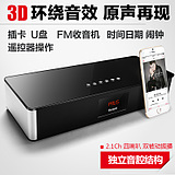 Doremi /Duo Laimi DY19 enthusiast Bluetooth speaker wireless laptop car stereo subwoofer