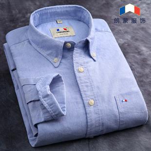 朗蒙春季男士纯棉牛津纺休闲长袖衬衫韩版修身寸衣纯色男装白衬衣