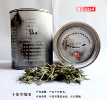 The article bubble fragrance & throughout; Fuding white tea Ecological super white peony 60 g canned promotion price 169 yuan