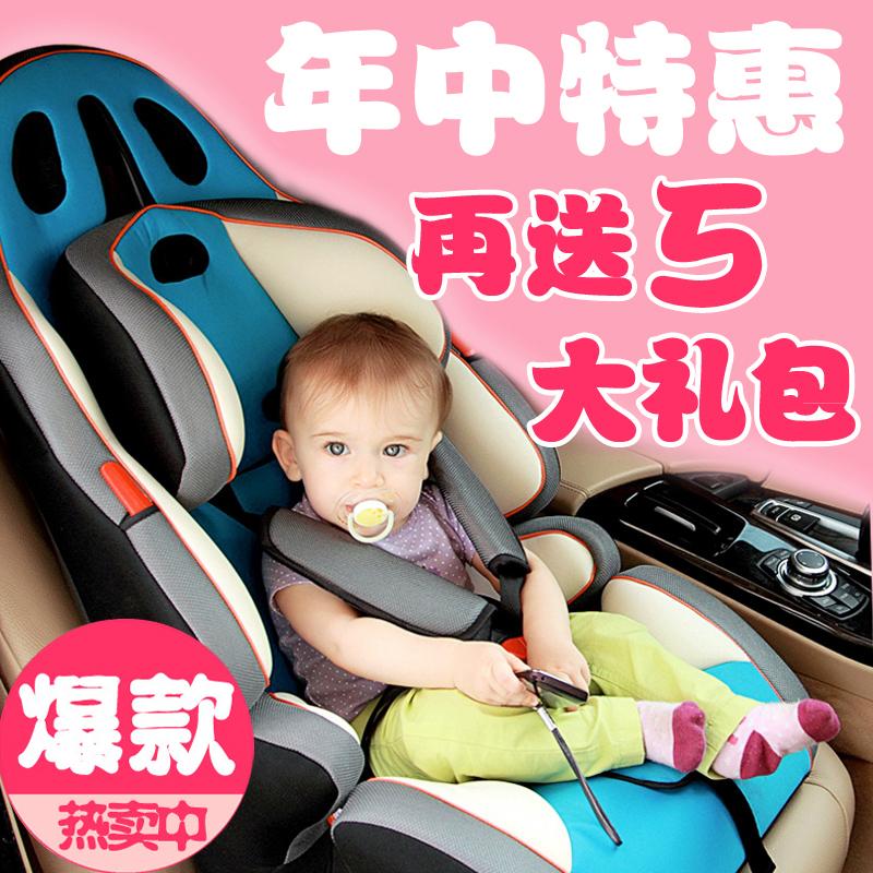儿童 宝宝 汽车 安全座椅/304048米拉贝尔儿童安全座椅新款汽车用车载婴儿宝宝坐椅9...