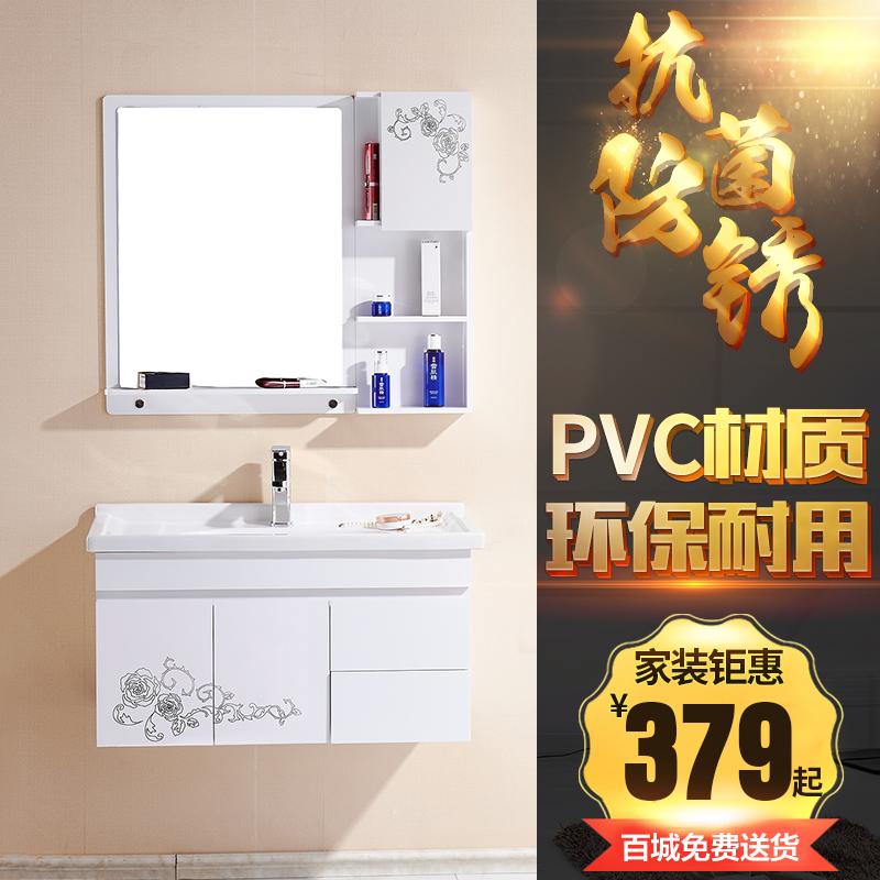 雅思丹顿PVC现代简约卫浴柜洗手洗脸盆洗漱台面盆吊柜 浴室柜组合