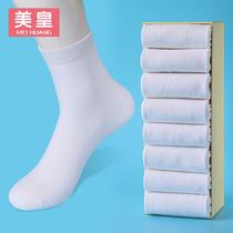 袜子女中筒袜女韩版纯棉白色棉袜秋冬款女袜纯色冬季运动袜秋季