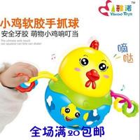 0-1岁宝宝手抓球铃铛球益智玩具动物玩具婴儿抓握球早教玩具批 发