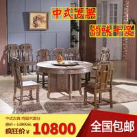 红木鸡翅木小圆台 实木中式圆餐桌组合 鸡翅木桌子转盘饭桌圆餐台