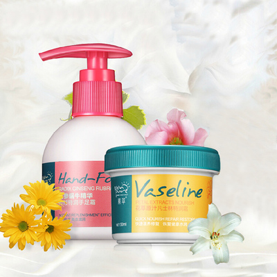 Vaseline hand, foot and hand, foot care cream cracking chapped hands Vaseline cream anti-cracking frost protection suits