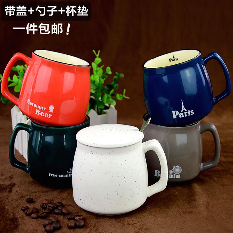 简约咖啡杯子陶瓷杯创意早餐杯情侣马克杯带盖勺办公室水杯牛奶杯