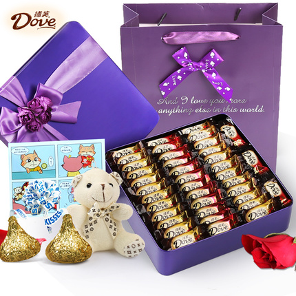 全国包邮 德芙巧克力礼盒装 喜糖婚庆圣诞送女友生日元旦礼物零食