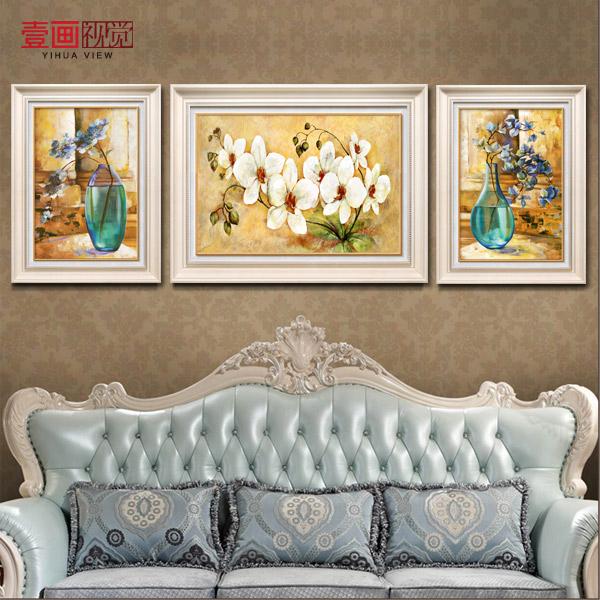 客厅装饰画欧式三联画组合美式沙发背景墙画油画玄关壁画餐厅挂画图片