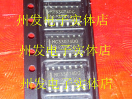 全新原装正品 MC33074DR2G MC33074DG SOP14 ON线性放大器