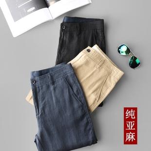 欧美亚麻裤男夏季薄款时尚简约棉麻男裤直筒宽松麻料男士长裤