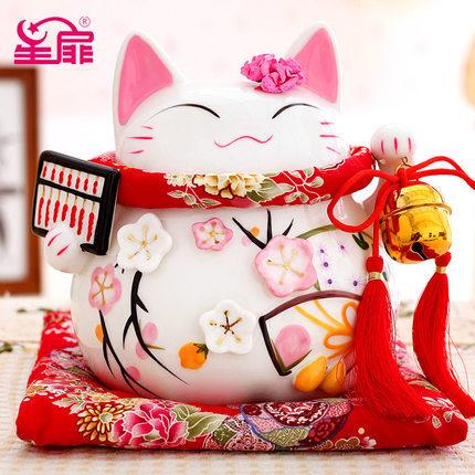 【天猫】可爱招财猫大号储蓄罐