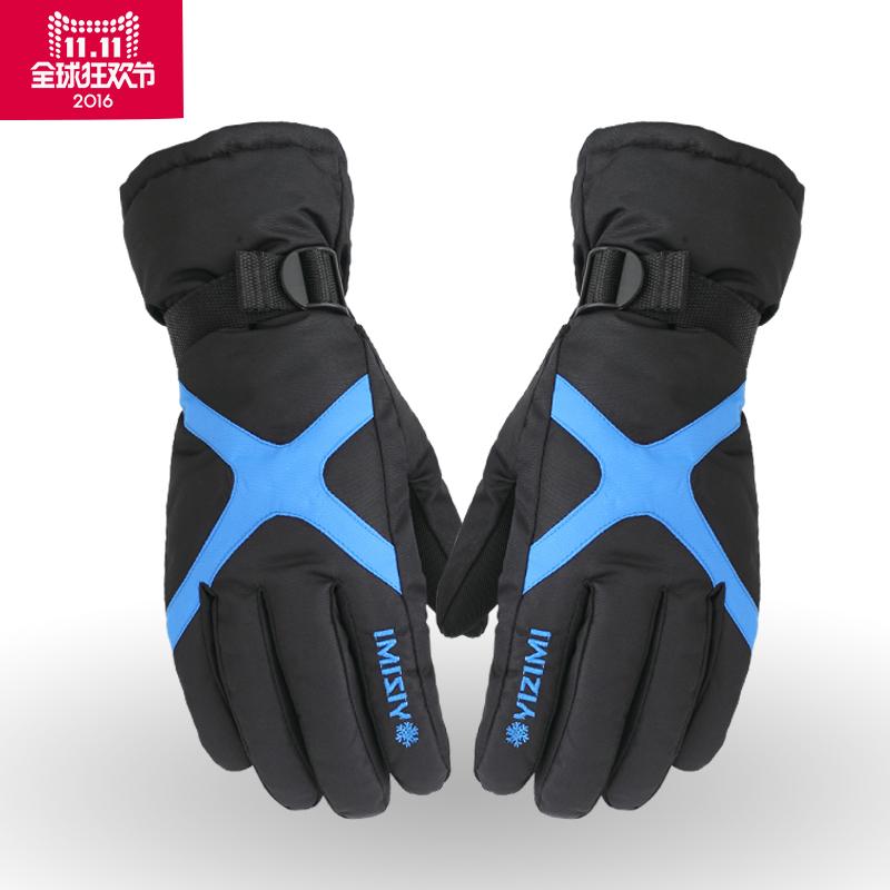 一字米手套男冬季骑车保暖加厚防寒加绒防水韩版 滑雪骑行防风