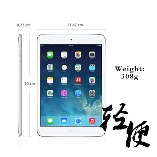Apple/苹果 iPad mini(16G)WIFI版 ipadmini 苹果平板电脑 包邮