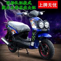 新款路虎BWS 150CC 踏板车 摩托车整车 越野车 助力车 宽胎 厂家