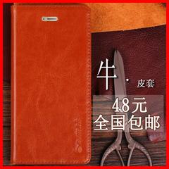 华为荣耀3C畅玩版手机套荣耀3c畅玩版手机壳皮套Hol-T00保护