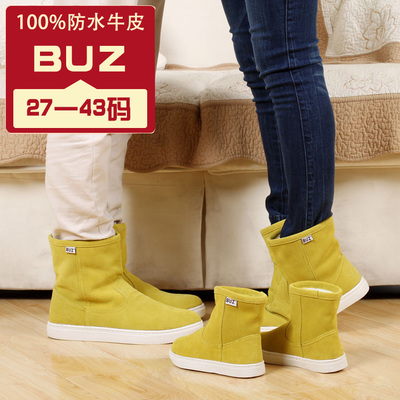 BUZ waterproof leather boots boys girls snow boots children boots short boots boots warm cotton-padded shoes men and women paternity