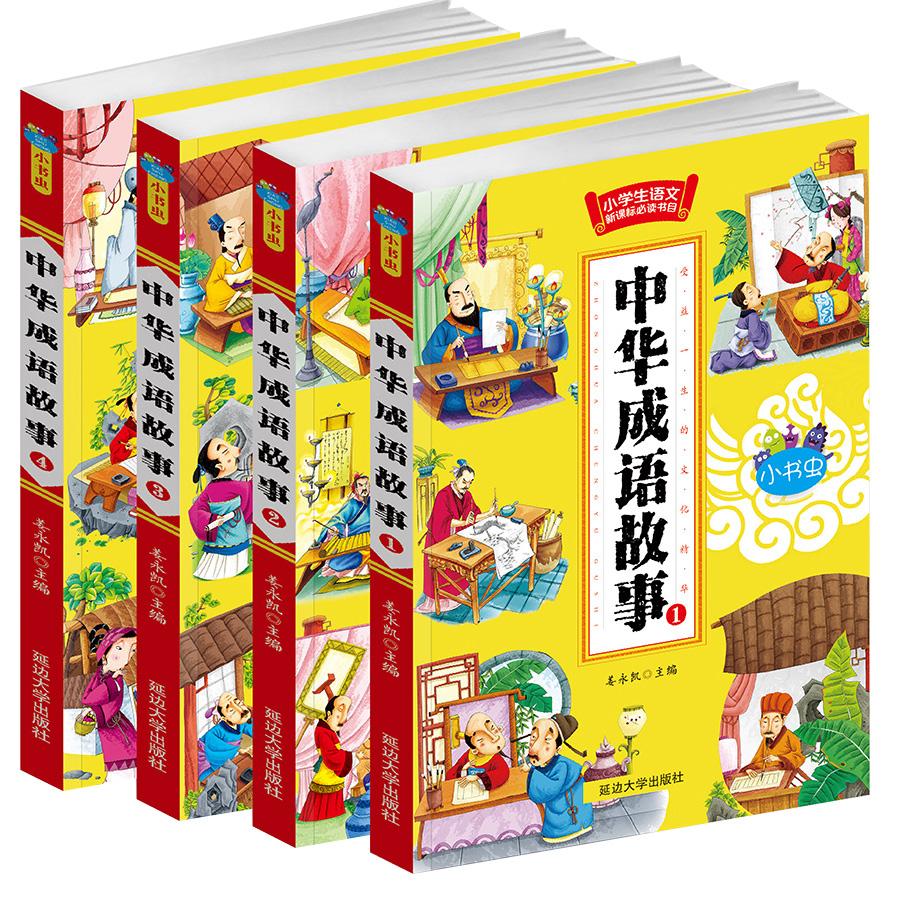 【11.14白菜价】福利,淘宝天猫白菜价商品汇总