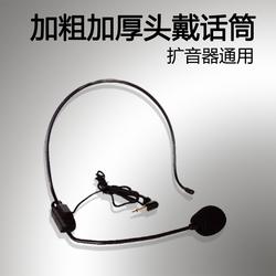 小蜜蜂扩音器耳麦话筒头戴式有线麦克风教学随身腰麦领夹式耳机