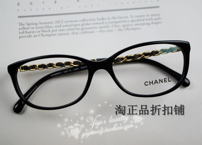 chanel Chanel 3221Q French purchasing genuine leather chain ...