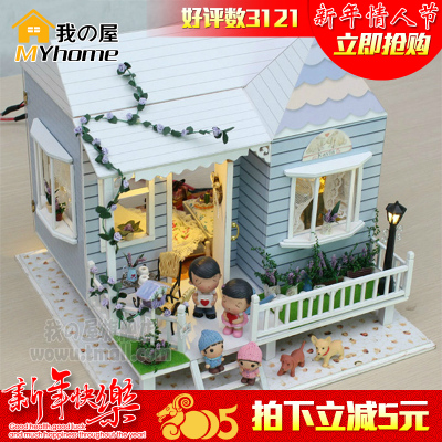 DIY handmade cabin trip to Hawaii honeymoon villa model toy creative birthday gift to send women home