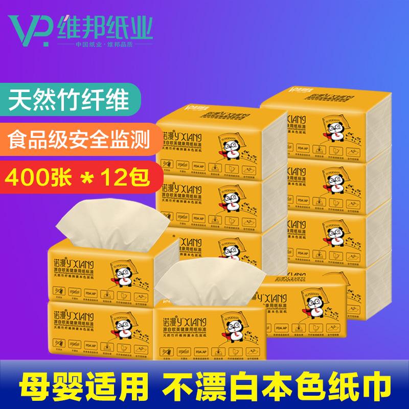 【10.26白菜价】福利,淘宝天猫白菜价商品汇总