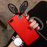 华为P10PLUS荣耀V9畅玩6A畅享7plus兔子蕾丝手机壳保护套潮牌女