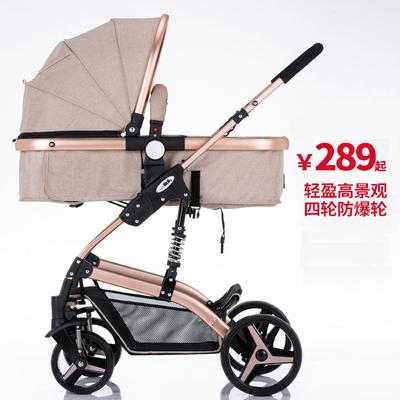 阿迪乐婴儿推车高景观可坐可躺冬夏折叠儿童宝宝手推车轻便婴儿车