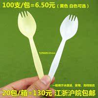 高档一次性大汤勺 长135mm 全新料 约100个/包仅售6.5元 饭羮调羹