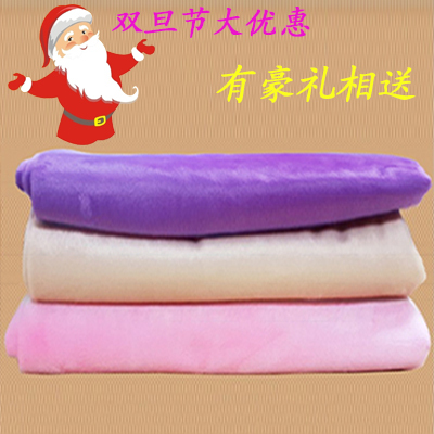 Ice beauty beauty salon dedicated high-end fashion and beauty linens warm flannel sheets new special