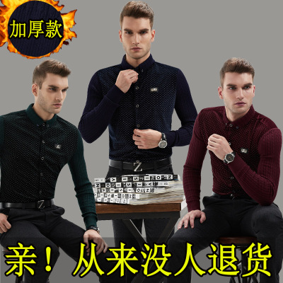 Business sleeved knit shirt stitching men's dress shirt men thick warm iron worsted shirt male