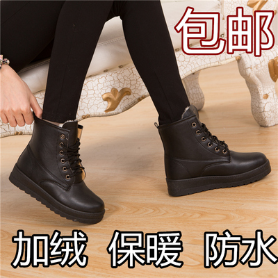Women's autumn and winter snow boots Martin boots boots influx of women in the British cotton-padded shoes with flat boots Duantong female