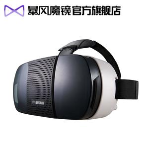 暴风魔镜3代Plus 3d虚拟现实智能眼镜头戴式游戏头盔 VR智能眼镜