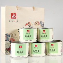 Flower a pot of Super anxi tieguanyin oolong tea scent Organic tea gift boxes 56 gx5 cans