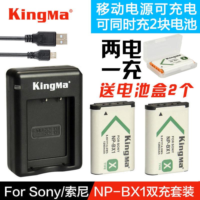 劲码NP-BX1电池 索尼黑卡RX1R RX100M5 M4 M3 CX405 WX350 X3000R