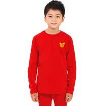 青少年儿童内衣套装大红色纯棉秋衣男童中大童韩国秋款本命年12岁