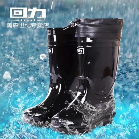 回力四季雨鞋男士水鞋雨靴防滑高筒水靴男款防水中筒塑胶套鞋胶鞋商品大图