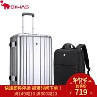 爱华仕银色铝框拉杆箱万向轮20寸行李箱拉杆旅行箱背包套餐组合