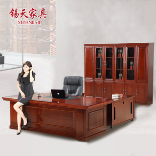 Boss Tin day office furniture solid wood panel table chairs Tables desks Executive Director, President's table