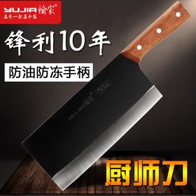 愉家厨师刀具锻打切菜刀不锈钢家用厨刀原木手柄切肉切菜刀厨房刀