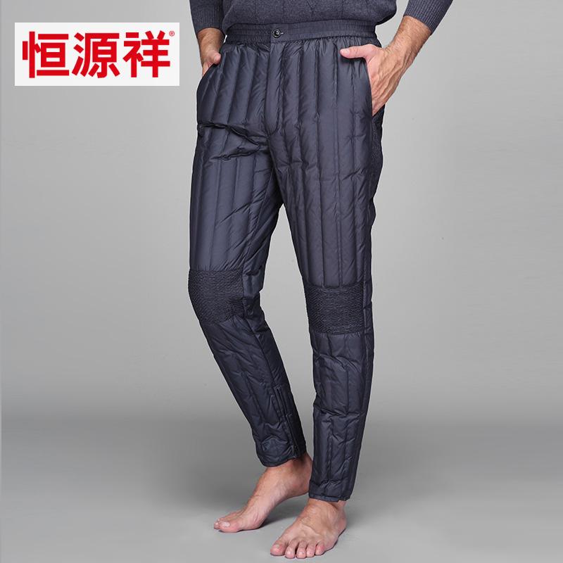 Утепленные штаны Fazaya n/2307 2014 2307