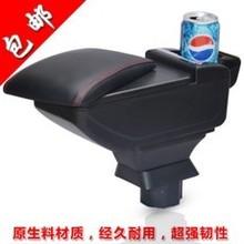 Yaris armrest baic wei wang zhen 306 modern ruina rui yi cruze original special armrest box accessories