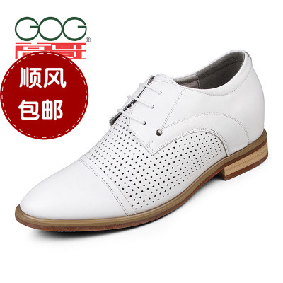 Columbia Men's shoes increased in the high summer sandals white hole breathable leather men's business suits wedding shoes