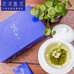 碧潭飘雪茉莉花茶叶浓香型特级茶叶送礼盒装108g