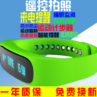 Smart bracelet Andrews IOS Bluetooth waterproof wristband watch sports pedometer sleep monitoring camera calls to remind